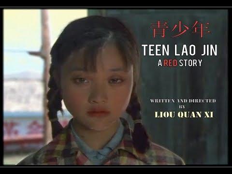 Teen Lao Jin A Red Story - sub Eng / Esp - Full Movie thumbnail
