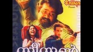 Vellaripravinte Changathi - Season 1989: Full Malayalam Movie