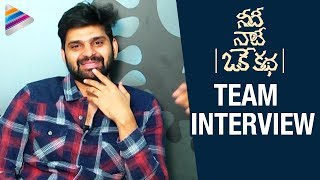 Needi Naadi Oke Katha Movie Team Interview | Sree Vishnu | Venu Udugula | Telugu FilmNagar