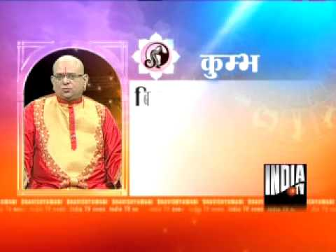 Watch Bhavishyavani - Aquarius (19/5/13)