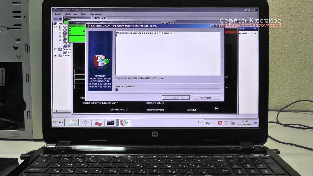 не работают usb порты на ноутбуке: