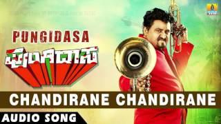 Pungidasa - Chandirane Chandirane | Audio Song | Komal Kumar, Aasma Badar | Emil