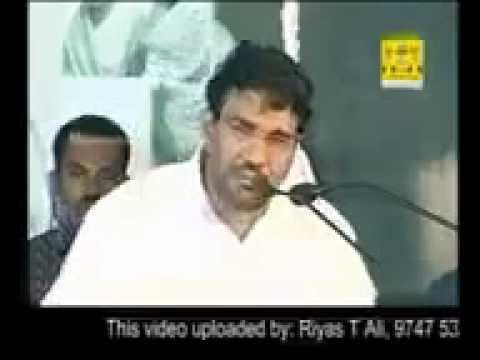 Samadani Malayalam Speech video