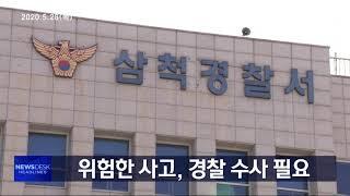 주요뉴스(28목)