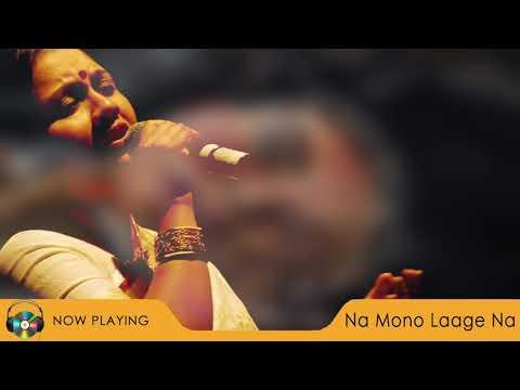 Na Mono Laage Na || Cover || Somdatta || Lata Mangeshkar