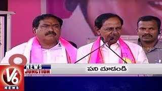 9PM Headlines | KCR Public Meetings | Pawan Kalyan Not Contest In TS Polls | Nominations Ends