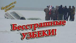 Машина на Рыбалке Провалилась Под Лёд! Рыбалка в Тавричанка!