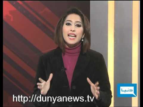 Dunya News-CROSS FIRE-23-01-2012