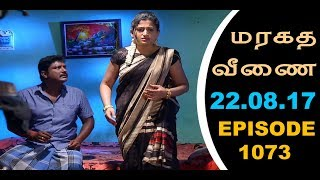 Maragadha Veenai Sun TV Episode 1073 22/08/2017