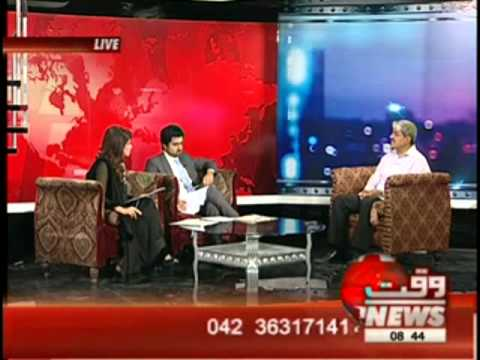 News Lounge 16 July 2012