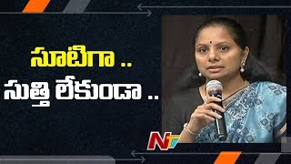 MP Kavitha Answers to Reporter Questions | Kavitha About Third front | Delhi | NTV