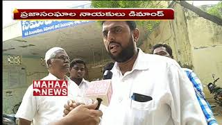 Kurnool District Journlists Fires on Corruption King I and PR Dept Commissioner S.Venkateswar