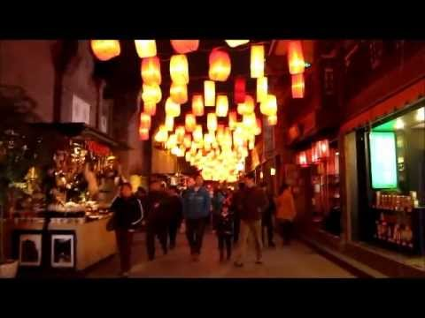 Chengdu, Sichuan (China)  |  成都,四川 (中国)