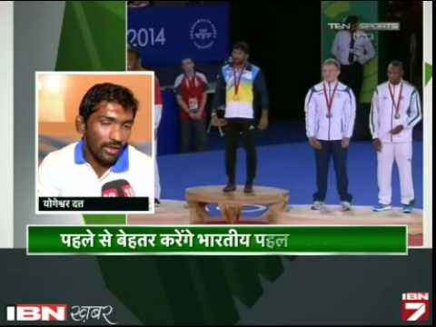 Asian Games Se Gold Lekar Hi lautoonga: Yogeshwar