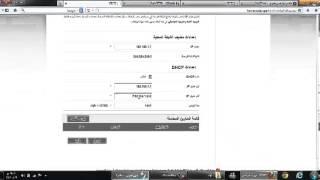 طريقه اعداد مودم STC 4G