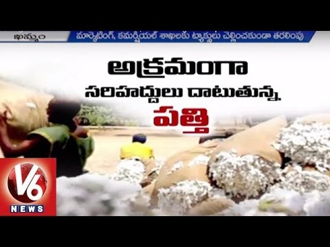 Farmers stage strike in front of Market Yard | Cotton illegal transport - Khammam