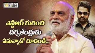Director Raghavendra Rao Sensational Comments on NTR and Jai Lava Kusa Movie
