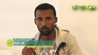 Ethiopia: Rio 2016 - Interview with Almaz Ayana's Husband and Coach Soresa Fida | August 20, 2016