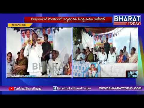 Telangana Minister Etela Rajender Visit Huzurabad | Karimnagar | Bharat Today