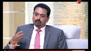 الدكتور محمد خطاب يشرح كيفية التعامل مع آلام المفاصل والعظام خلال فصل الشتاء القارس