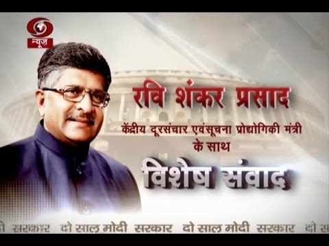 Do Saal, Modi Sarkar: Interview with Union Telecom Minister Ravi Shankar Prasad
