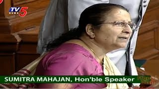 | Lok Sabha Postponed To Today 12 PM