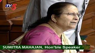 లోక్ సభ వాయిదా..! | Lok Sabha Postponed To Today 12PM