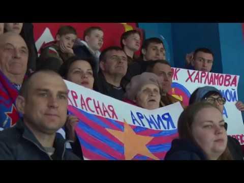 Пожелания болельщиков Красной Армии перед четвертым матчем финала