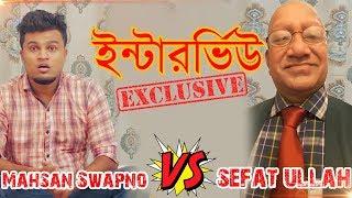 Sefat Ullah Exclusive Interview (Fake) | Mod Kha | Mojar TV