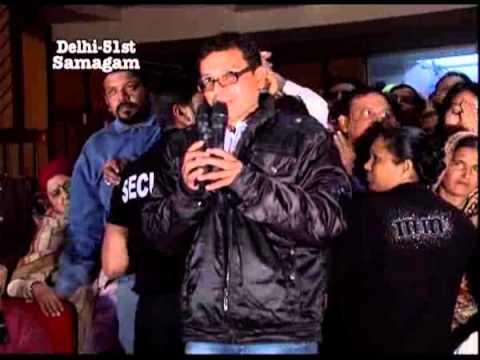 Delhi Samagam 51 Episode 1 video