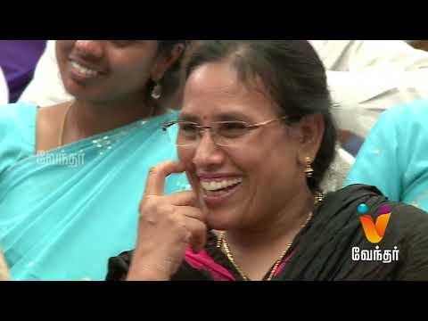 Ithu Ungal Medai  (26/06/2016)   [Epi -54]   Vendhar Tv
