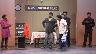Comedy Festival I K & K Marriage bureau inauguration  I Mazhavil Manorama