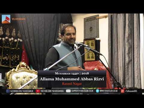 24th Muharram | Allama Syed Mohammed Abbas Rizvi | 04 October 2018 | Dua-e-Zehra | Northampton (UK)