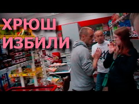 Хрюши Против|Киров - ШОК! ДРАКА В ОАЗИСЕ