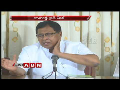 Jana Reddy demands TS Govt to pressure Central Govt for Bifurcation Promises