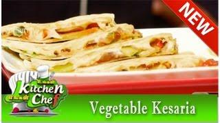 Vegetable Kesaria - Ungal Kitchen Engal Chef
