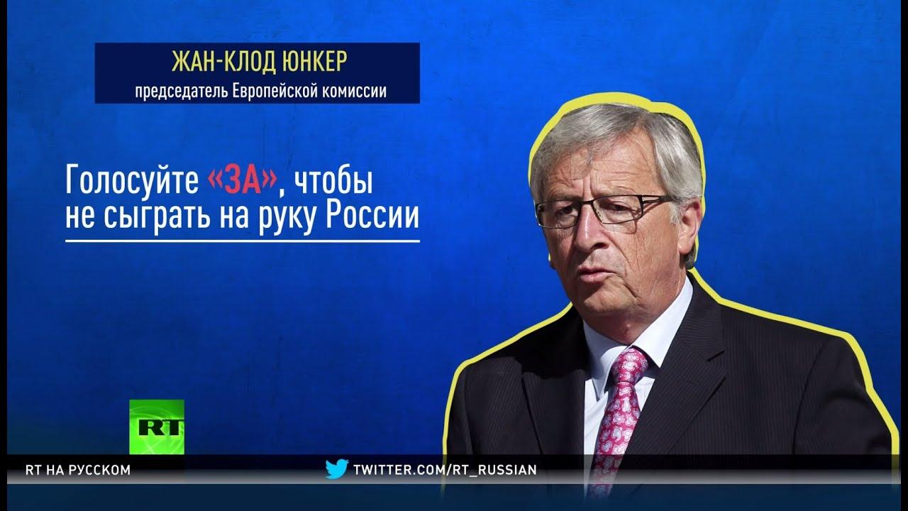 Что будет с украиной 24 фотография