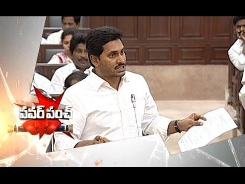 Ys Jagan Power Punch On Chandrababu video