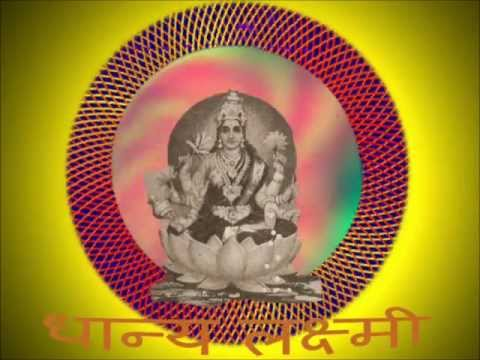 Shri Laghu AnnaPoorna Stotram