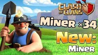 Clash of clans ช่างขุด-Miner ตีบ้าน11แบบตันๆ โดนจัดไป3ดาว