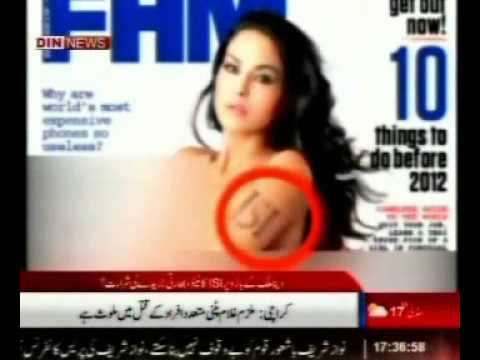 Veena Malik Scandal video