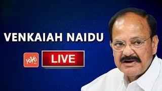 Venkaiah Naidu LIVE | SWAYAMBHU SRI LAKSHMI NARASIMHA SWAMY | ISKCON Temple