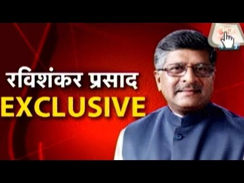 Ravi Shankar Prasad Exclusive Interview On Bihar Debacle