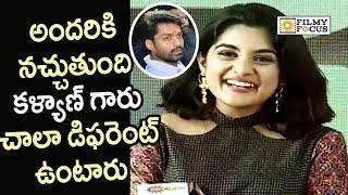 Niveda Thomas Heartful Speech @Kalyan Ram New Movie Launch