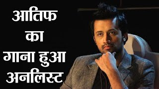 Atif Aslam 39 S Latest Song Baarishein Gets Unlisted From Youtube Here 39 S Why Filmibeat