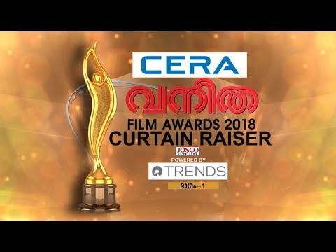 Vanitha Film Awards 2018 | Curtain Raiser Part - 1  | Mazhavil Manorama