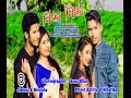 Ringa Ringa Lage  Latest Assamese Bihu Song 2015