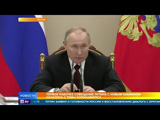 Путин предложил закрыть аптеки, взвинтившие цены из-за коронавируса