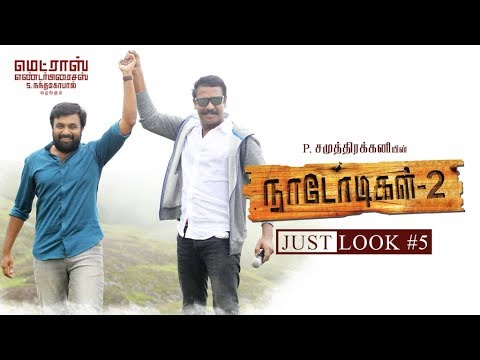 Naadodigal 2 - Just Look #5 | Sasikumar | P. Sasikumar | Madras Enterprises