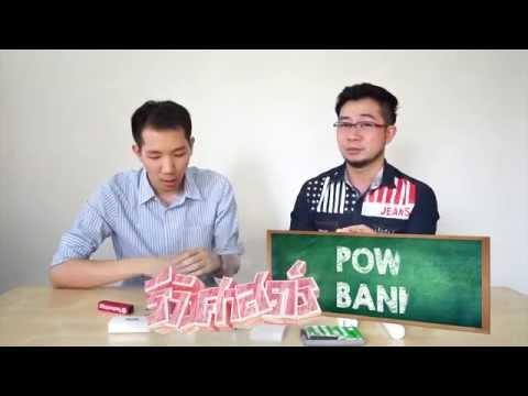 รีวิวศาสตร์ : ล้วง แคะ แกะ Power Bank